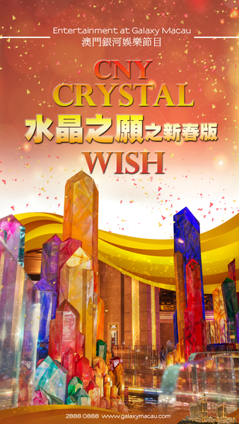 CNY_Crystal_Wish