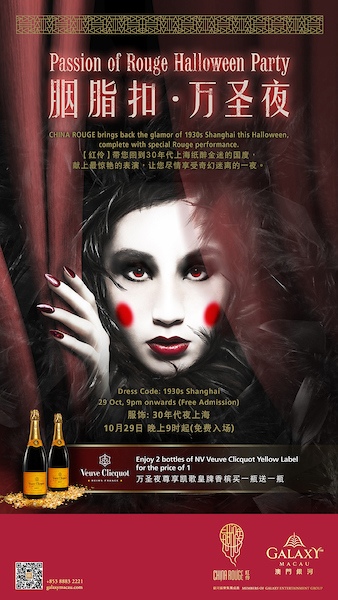 GM0368-FBD-1609-007_China_Rouge_-_Halloween_-_Digital_Poster-OP-01