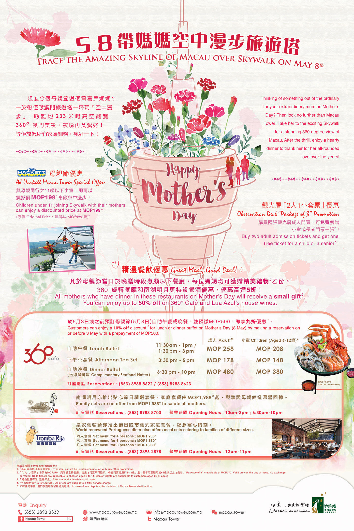 2016-mother-day_op-web-1