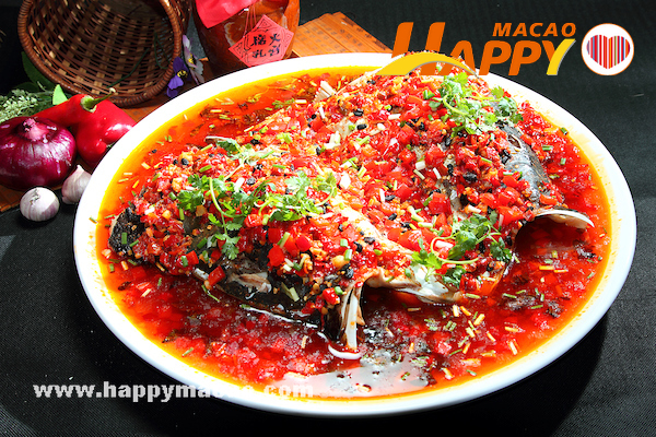 Huo_Gong_Dian__Steamed_Fish_Head_with_Pickled_Chili