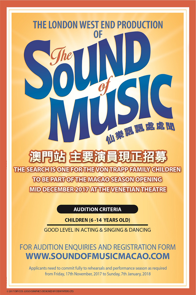 Sound_of_Music_Auditions_Poster