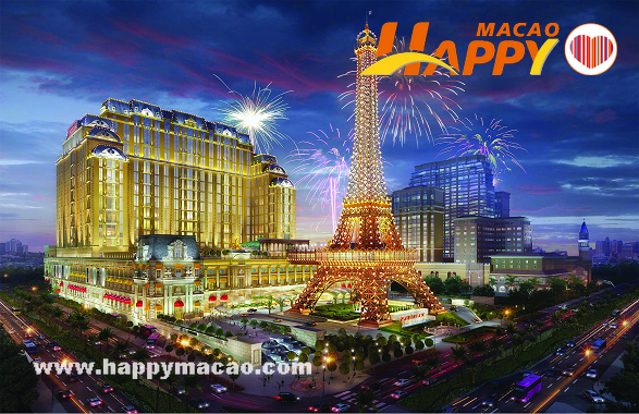 WeChat_Followers_to_be_the_First_to_Experience_The_Parisian_Macao