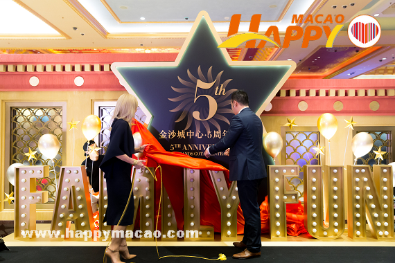 Activation_moment_of_Sands_Cotai_Centrals_5th_Anniversary_Campaign_