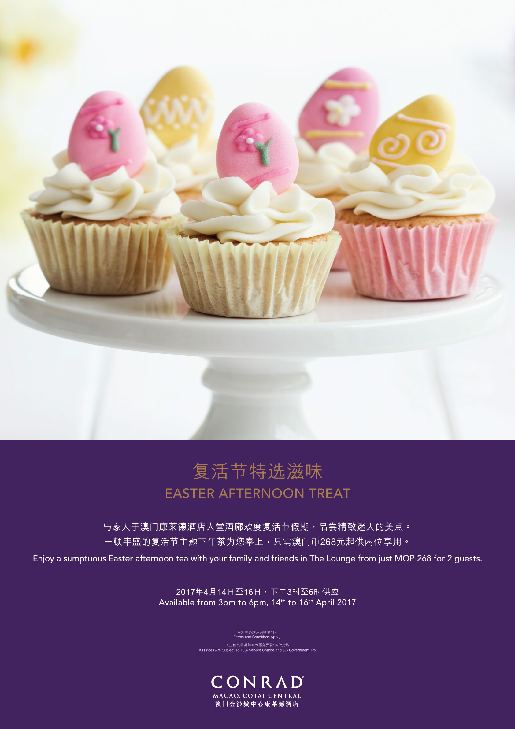 Enjoy_a_delightful_Easter_afternoon_at_the_Conrad_Lobby_Lounge
