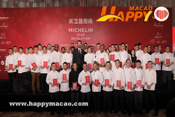 Group_photo_of_the_representatives_from_this_years_Michelin_one_star_restaurants_1