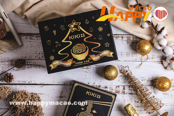 KiKi_Golden_Black_Festive_Beef_Noodle_Box_Set_1