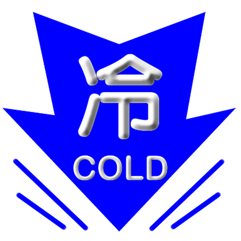 Cold_Weather_Warning