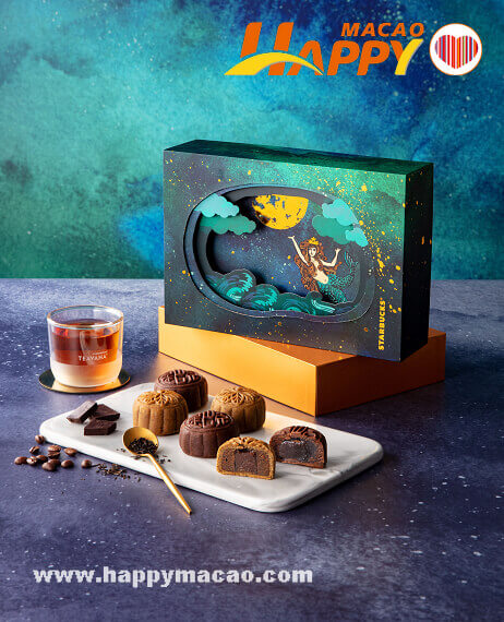 Starbucks_STARBUCKS_Mooncake_Gift_Set1_1_1