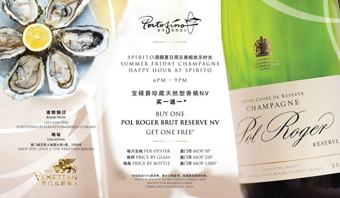 champagne-oyster-promo_686x400_1