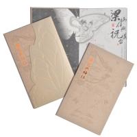 中國神話郵摺