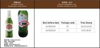 比利時啤酒有玻璃碎片飲不得