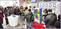 CTM皇朝店開幕