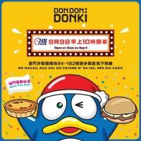 全澳首間DON DON DONKI 9月9日開幕