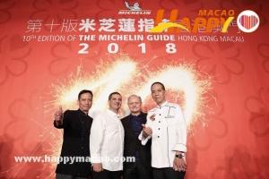 全球唯一獲得7星米芝蓮的酒店