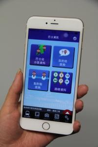 交通資訊站Apps推出新功能