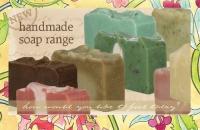 天然香薰手工皂
