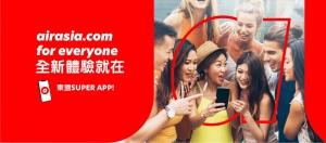 Airasia 轉型為一站式綜合平台 不止是廉航了