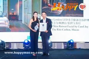 麗思卡爾頓水療中心榮獲年度新穎面部療程大獎