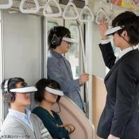 3D 頭戴式顯示器HMZ﹣T2