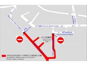 國慶中秋警務交通措施