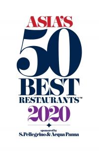 亞洲50最佳餐廳頒獎禮