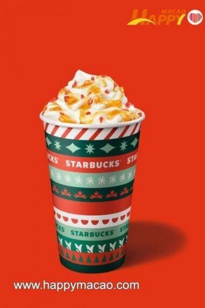 聖誕風味紅蘋果咖啡即日上市