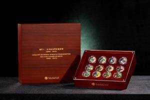 十二生肖紀念幣珍藏套裝網上登記至下星期