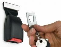 安全帶鑰匙鏈