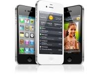 IPhone 4S 外觀不變、功能更強
