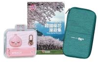 遊韓國  禮物免費GET