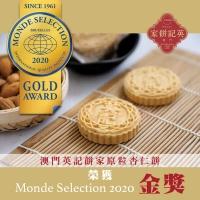英記獲世界食品品質評鑑金獎