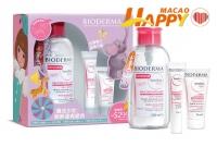 BIODERMA  Magic卸妝潔膚組合