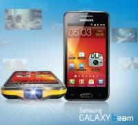投影智能手機GALAXY Beam