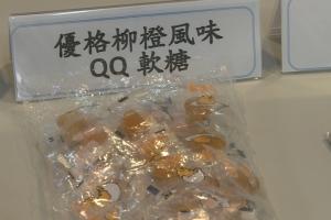 九款台灣製糖果疑用過期配料生產