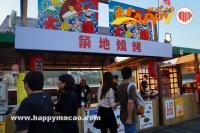 美食節之日本築地市場