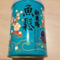 來源地台灣魚鬆水銀超標