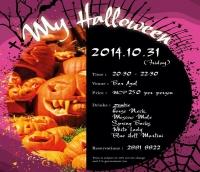 名貴酒吧MY Halloween