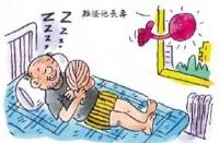 午睡健身益壽