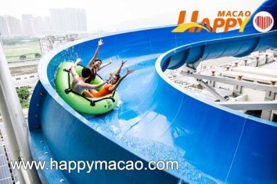 全城最精彩刺激水上樂園5月開幕