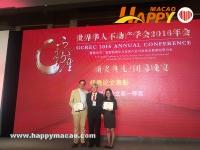 澳大生獲世界華人不動產學會論文一等獎