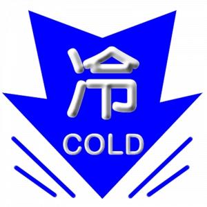 氣温將降至7度左右  注意保暖