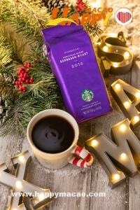 星巴克聖誕綜合咖啡