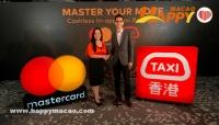 Mastercard 與 HKTaxi 合作電子付款