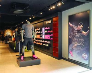 Nike足球專門店登澳