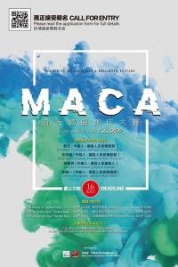 MACA 流行歌曲創作大賽2020