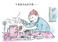 不能用瓷電壺熬煎中藥