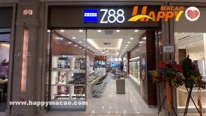 Z88時尚匯盛勢開幕