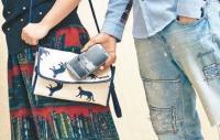 提防讀卡器Apps 手機一掃偷晒信用卡資料