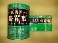 胃藥用不符規定原料要回收