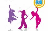 免費Jazz Funk舞蹈班